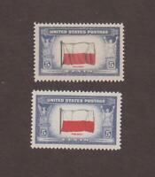 US,909b,ERROR DOUBLE BLACK IMPRESSION ON FLAG,POLAND,MNH