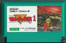 THE LEGEND of ZELDA NES Nintendo famicom FC Japan
