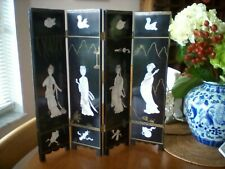 Asian black lacquer screen divider