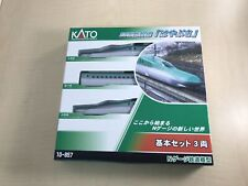 KATO N scale E 5 Series Shinkansen Hayabusa Basic 3-Car Set 10-857 Train Model