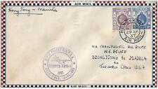 HONG KONG 1937 US FIRST FLIGHT PAN AM AIR MAIL HONG KONG MANILA TO OHIO