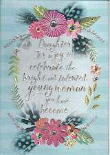 Beautiful Papyrus Graduation Card   Daughter Celebrate Bright & Talented Woman