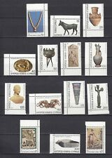 TIMBRE STAMP  14 ILE CHYPRE Y&T#520-33 ART ANTIQUITE NEUF**/MNH-MINT 1980 ~B23