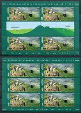 Armenien Armenia 2012 CEPT Europa Visit Seilbahn Kloster 812 Kleinbögen MNH