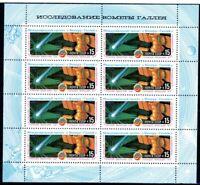 Sowjetunion Kleinbogen MiNr. 5582 postfrisch MNH Weltraum (O102