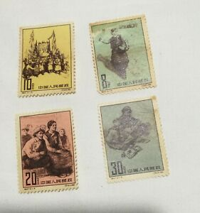 China 1961 特41 stamps 4/5 incomplete set Mint with faults PRC0004B