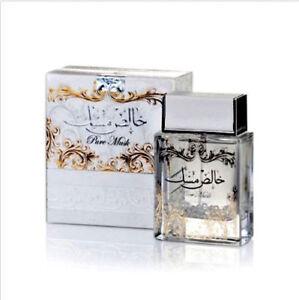 KHALIS/PURE MUSK ORIENTAL SWEET VANILLA MUSKY EUA DE PARFUM BY LATTAFA 100ML