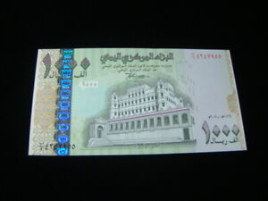 Yemen Arab Republic 1998 1000 Rials Banknote Gem Uncirculated Pick#32