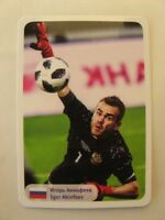 2018 World Cup Stars Igor Akinfeev team Russia CSKA