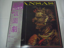 KANSAS-Masque JAPAN 1st.Press w/OBI Rush Yes Dream Theater Journey Boston TOTO
