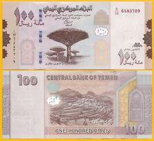Yemen 100 Rials p-new 2019 UNC Banknote