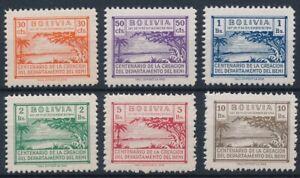 [P5043] Bolivia 1946 Beni good set of stamps very fine MNH