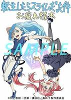 That Time I Got Reincarnated as a Slime Good Work Book (Art Book) NEW from Japan