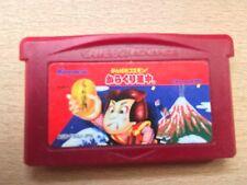 Famicom Mini: Ganbare Goemon! Karakuri Douchu Game Boy Advance Nintendo JP