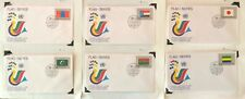 United Nations 1987 Flag Series FIRST DAY COVERS