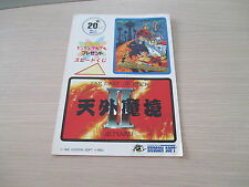 FAR EAST OF EDEN TENGAI MAKYOU MAKYO 2 II HUDSON PC ENGINE CD STICKERS!