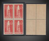 1938 FRANCE SURTAX ARMY MEDICAL CORPS MONUMENT MNH BLOCK 4 SCT.B73 Y 395