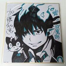 Blue Exorcist Duplicate Autograph Rin Okumura Kuro Kazue Kato Not For Sale F/S