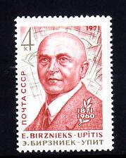 RUSSIA #3842  E. BIRZNIEKS-UPITIS    MINT  VF NH  O.G