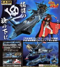 COSMO FLEET-SPECIAL SPACE PIRATE BATTLESHIP ARCADIA MEGAHOUSE (CAPITAN HARLOCK)