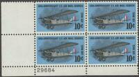 Scott # C 74 - US Plate Block Of 4 - Air Mail Service - MNH - 1968