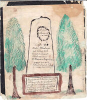 Judaica Antique Watercolor drawing Sketch funerary monument in French & Hebrew