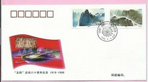 CHINA 1999 Commemorative Cover - 80th ANN. OF THE MAY 4th MOVEMENT- Handstamped