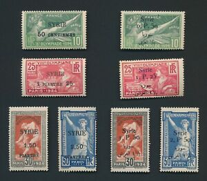 SYRIA FRENCH MANDATE STAMPS 1924 OLYMPICS 1ST & 2ND ISSUES w ARABIC MINT OG VF