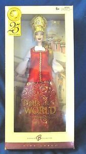 Barbie 25th Anniversary Princess Imperial Russia NIB Collectors Doll Pink Label