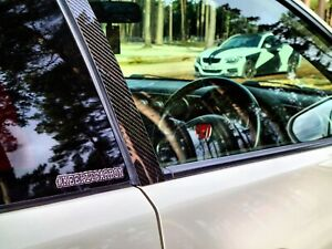 Honda Integra DC5 TYPE R, ACURA RSX - REAL Carbon Fiber Door Pillar Covers