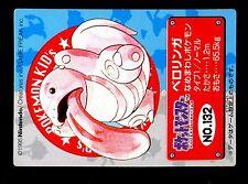 POKEMON KIDS JAPANESE BANDAI CARD (50x70)(Ver. 7) N° 132 LICKITUNG EXCELANGUE