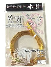 Japanese MIZUHIKI Colorful Paper GOLD Cords Traditional MUSUBU Strings NEW