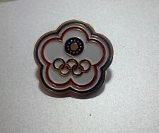 CHINA CHINESE TAIWAN OLYMPIC COMMITTEE NOC PIN