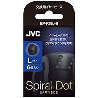 JVC Replacement Earpieces EP-FX9L 6 pieces Spiral Dot Earpiece L size black