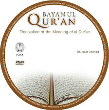 Bayan Ul Qur'an by Dr. Israr Ahmad DVD Collection