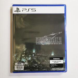 PS5 PlayStation 5 Final Fantasy VII Remake Intergrade 最终幻想7 HK Chinese ver Game