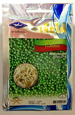 Mung Green Bean Seed Microgreen Sprouting Home Gargen Vegetable Free Shipping