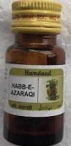 Habbe Azaraqi for Paralysis, Epilepsy and Muscles Nerve Pain -100 Pills