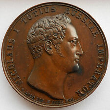 RUSSIAN TURKISH WAR 1828 Russia,Empire,Original Medal,NICHOLAS I,Ottoman Turkey