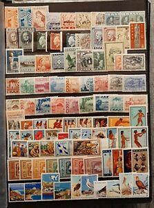 GREECE (3318) Nice Small Collection  (MNH)