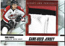 2012-13 ITG Heroes and Prospects Subway Super Series Jersey Gold  (ref 4019)