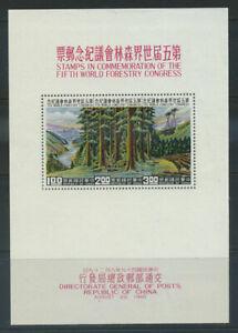 China Taiwan 1960 Forestry MNH mini sheet, MS366a, cat £15.00. £3.00 start