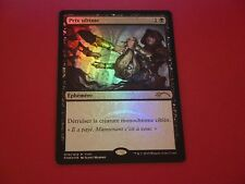 MTG MAGIC CARTE FNM DCI ULTIMATE PRICE (FRENCH PRIX ULTIME) NM FOIL