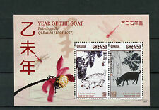 Ghana 2015 MNH Year of Goat Paintings Qi Baishi 2v S/S Lunar New Year Zodiac