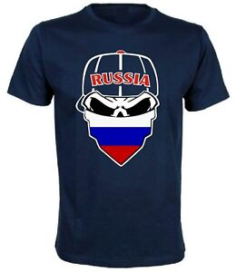 RUSSLAND T-SHIRT TRIKOT WORLD CUP RUSSIA EM 2021 Europameisterschaft FUSSBALL
