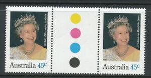 Australian Stamps: 1995 Queen Elizabeth - Gutter Pair