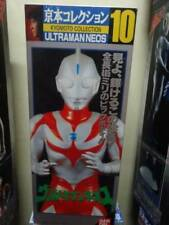 Bandai Kyomoto collection 10 Ultraman NEOS 465mm Big Figure From Japan F/S