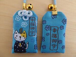 """1 Pc. Japanese  Amulet Omamori """"KOFUKU"""" Happiness Good Luck Charm Accessory"""