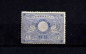 JAPAN 1894, GOOD STAMP MH, INC MRK ON BACK, Mi. Nr. 70, CV -  70 Euro