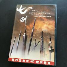 Seven Swords Tsui Hark Import DvD See Photos Free Shipping